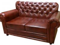 Статик-37 диван